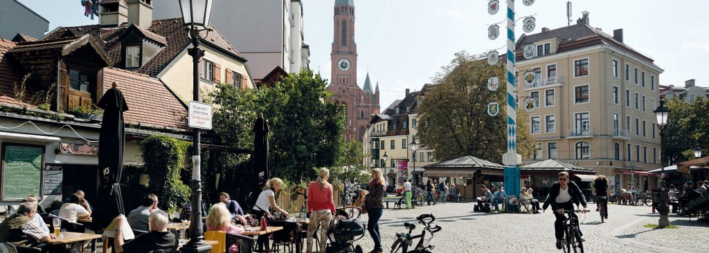 недвижимость,домоуправление,Винерплатц,Хайдхаузен, Мюнхен