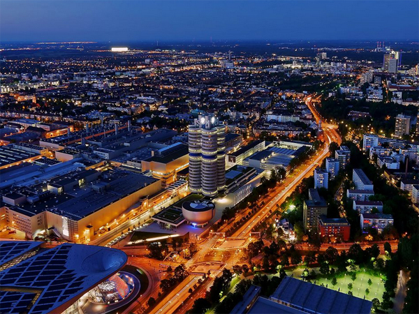 Недвижимость Мюнхен Германия
