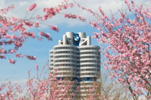 Недвижимость Милберсхофен Мюнхен